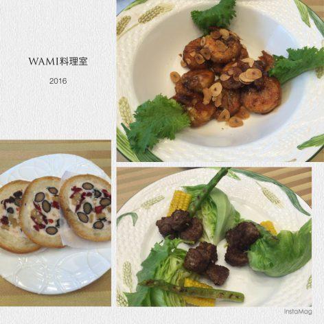 季節の家庭料理3品