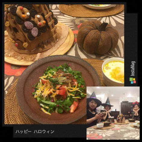 妹からのおすそ分けのタコライス。 先生のお菓子の家、Halloweenバージョン。